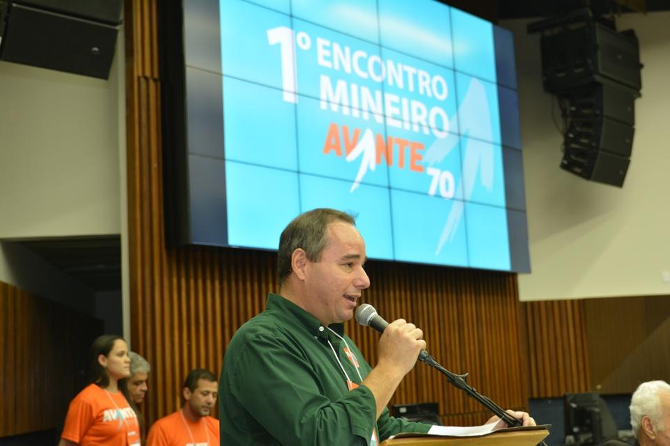 Avante realiza encontro estadual na Câmara Municipal de Belo Horizonte